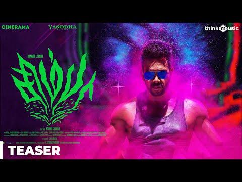 Simba Official Teaser | Bharath, Premgi |...