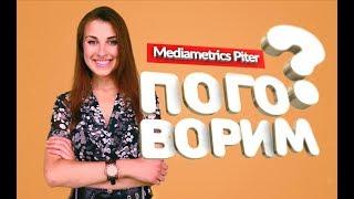 Интервью с Анфисой Чеховой, Как Чехова похудела на 30 кг, в чем секрет женского счастья