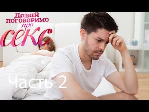 секс-шоп Один Плюс -