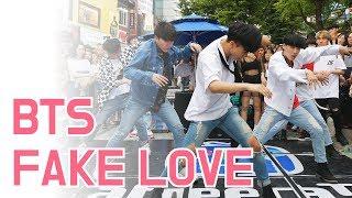 🔥K-POP커버 끝판왕! FAKE LOVE 완전체!! (춤추는곰돌 AF STARZ)