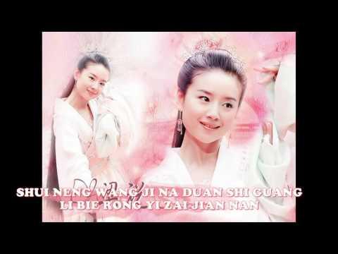 Viễn Phương (Yuan Fang) Karaoke Beat Full Tone Nam