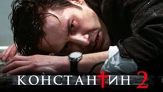 Константин 2 [Обзор] / [Тизер-трейлер на русском]