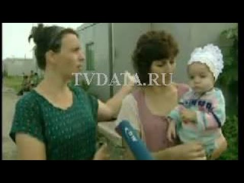 27 2002 FIGHTER JET CRASHES Ukraine Lviv air show disaster Stock Footage A42