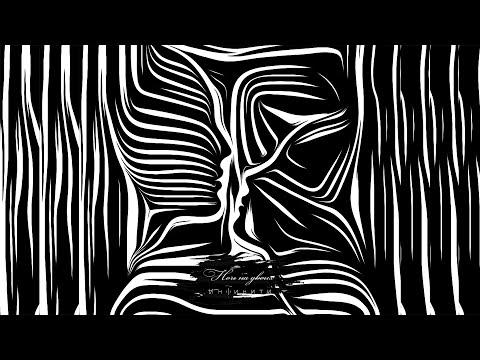 """Инфинити - """"Ночь на двоих"""" (Lyric Video) ПРЕМЬЕРА!!!"""