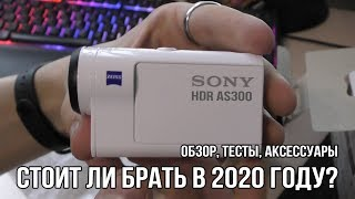 action камера Sony HDR-AS300R обзор