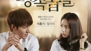 Story WA lagu korea The Heirs Korean Drama Soundtrack