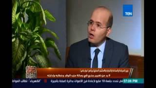 حوار خاص | منير فخري عبد النور : لابد من تغيير جذري في رسالة حزب الوفد وخطابه وإدارته