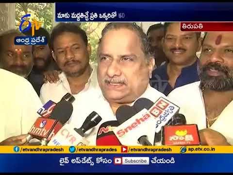 Kapu Reservations   Mudragada Padmanabham Meets Ex MP Chinta Mohan   Tirupati
