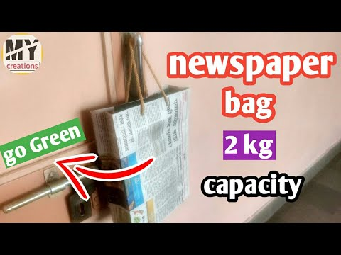 How to Make Paper Bag with Newspaper | Best Option for Plastic Carrybag | My Creations