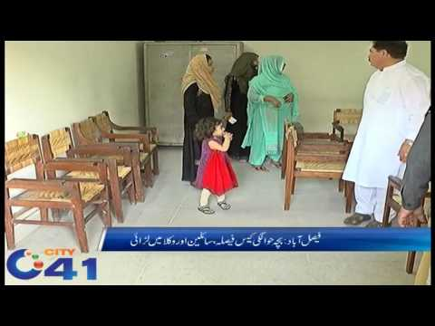 Faisalabad Child custody case; fight between applicants and lawyers