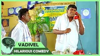 Vadivelu  Hilarious Comedy   ANBU MOVIE