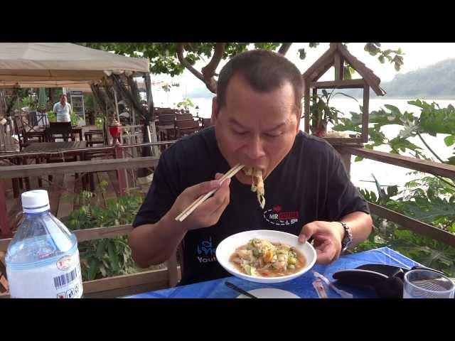 ????????????????????? Green papaya salad Luang prabang style