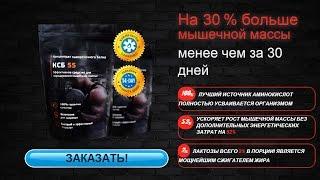 Концентрат сывороточного белка(, 2015-06-03T12:13:14.000Z)