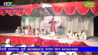 Helal Tandvi  Nizamat Abdul Qadir Part 1 7 May 2017 Pratapghar HD India 2017 Video