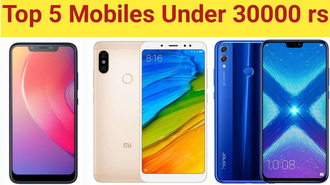16dde6ec161 Top 5 Mobiles under 30000 RS in Pakistan - YouTube