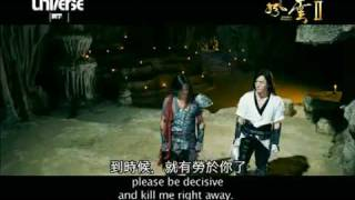 Storm Warriors (HK 2009) - Trailer