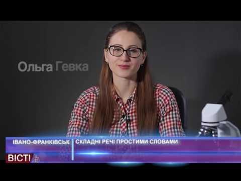 Івано-франківські медики підготували онлайн-курс «Проста гістологія»