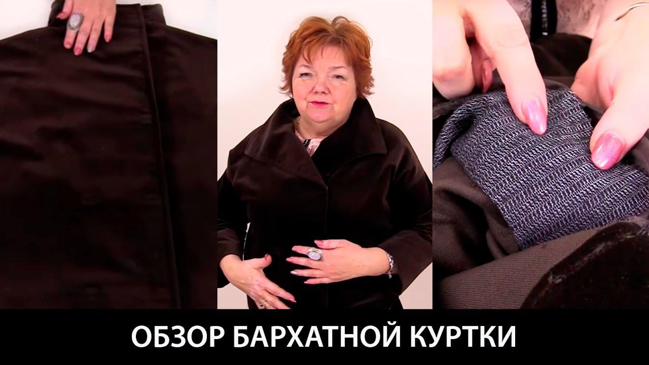 Смотреть Куртка-Пуховик Женская The North Face Mistassini Hoodie .