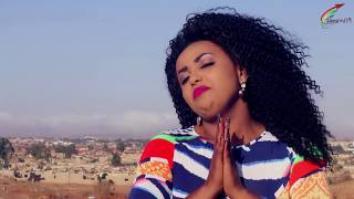 New Eritrean Music 2017 Temeles Solomie Mahray - ግጥምን ዜማን ቶማስ ኣልኣዛር