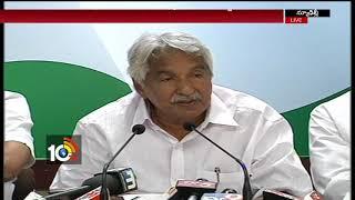 AP Congress Affairs Incharge Oommen Chandy Press Meet | Amaravathi | 10TV