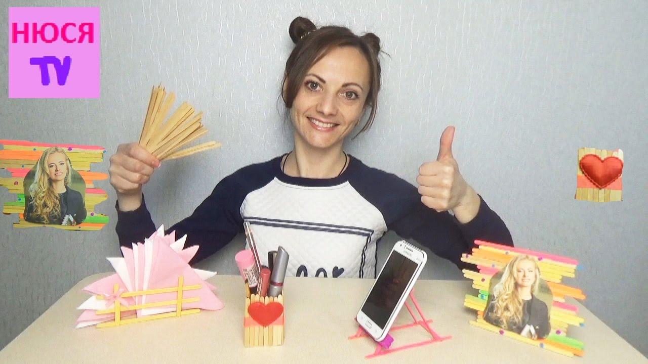 DIY из ДЕРЕВЯННЫХ ПАЛОЧЕК Подставка для телефона Фото ...