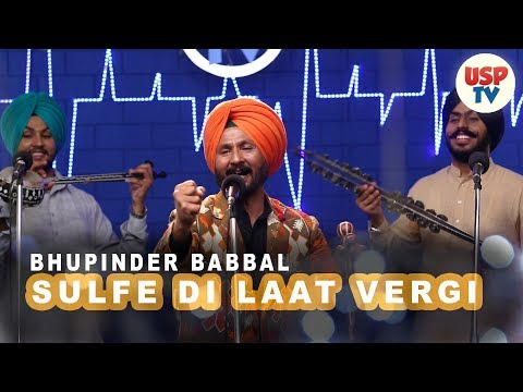 Sulfe Di Laat Vergi | Punjabi Folk Songs | Live Performance | Bhupinder Babbal | USP TV