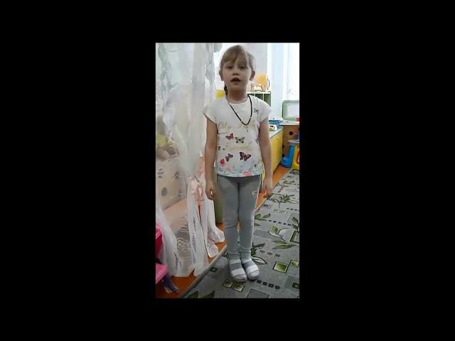 Изображение предпросмотра прочтения – АлисаПешкова читает произведение «Листья (Пусть сосны иели…)» Ф.И.Тютчева
