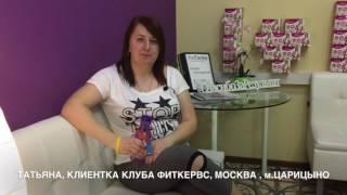Программа тренировок в зале для похудения ❤ Прошли мышечные боли ❤ Москва -14