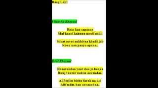 ramkrishna das sings khayaals-raag lalit-rain kaa sapanaa, bhaavandaa yaar daa jo banaa