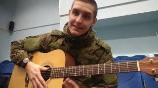 Как играть: ГРЕЧКА - ЛЮБИ МЕНЯ ЛЮБИ на гитаре (аккорды, перебор, уроки игры на гитаре)