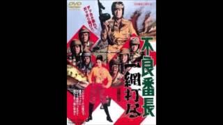 昭和40年代、日本映画がTVに押されて衰退に向かった時、その歯止め策と...