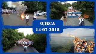 Марш Ультрас Динамо Київ/Одеса 14.05.2015