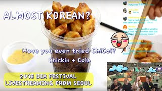 ALMOST KOREAN? - 2018 DIA FESTIVAL LIVESTREAMING FROM SEOUL