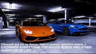 РАЗГОНИСЬ ПОД 500 КМ. ТАЧКИ СПОРТКАРЫ ПРИКОЛЬНОЕ / ACCSELERATE UNDER 500 KM. CARS SPORTCARES FUNNY