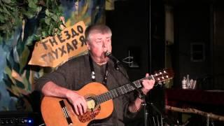 Леонид Сергеев - Караван.