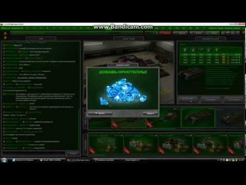 Tanki online 1zeynal1 Cheat engine 6.3
