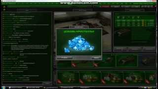 Repeat youtube video Tanki online 1zeynal1 Cheat engine 6.3