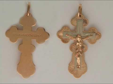 Золотые кресты-подборка
