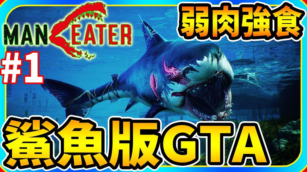 飢餓 鯊 破解 版 7723
