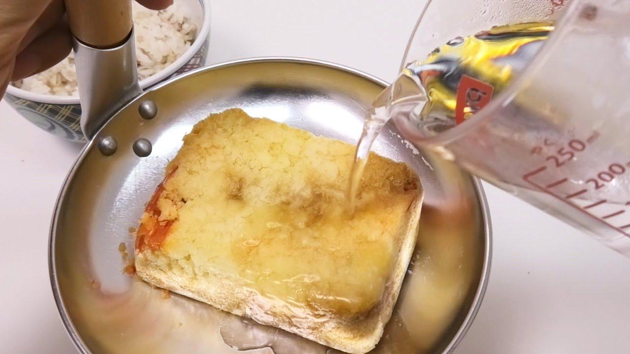 Magic Tendon? Shrimpu Tempura with Beaten Egg Freeze Dried Foods