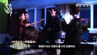 영화 인간중독 송승헌주연 토렌트 무삭제인간중독다운로드 영화
