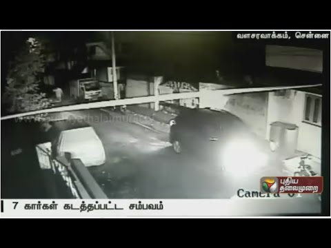 Manapakkam car theft: CCTV recording of miscreants trying to fix number plate