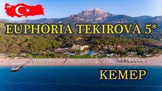 Отели Турции:  EUPHORIA TEKIROVA 5*   ( Кемер )