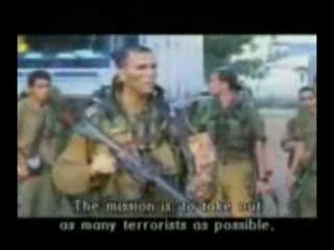 IDF - Israeli Defence Force