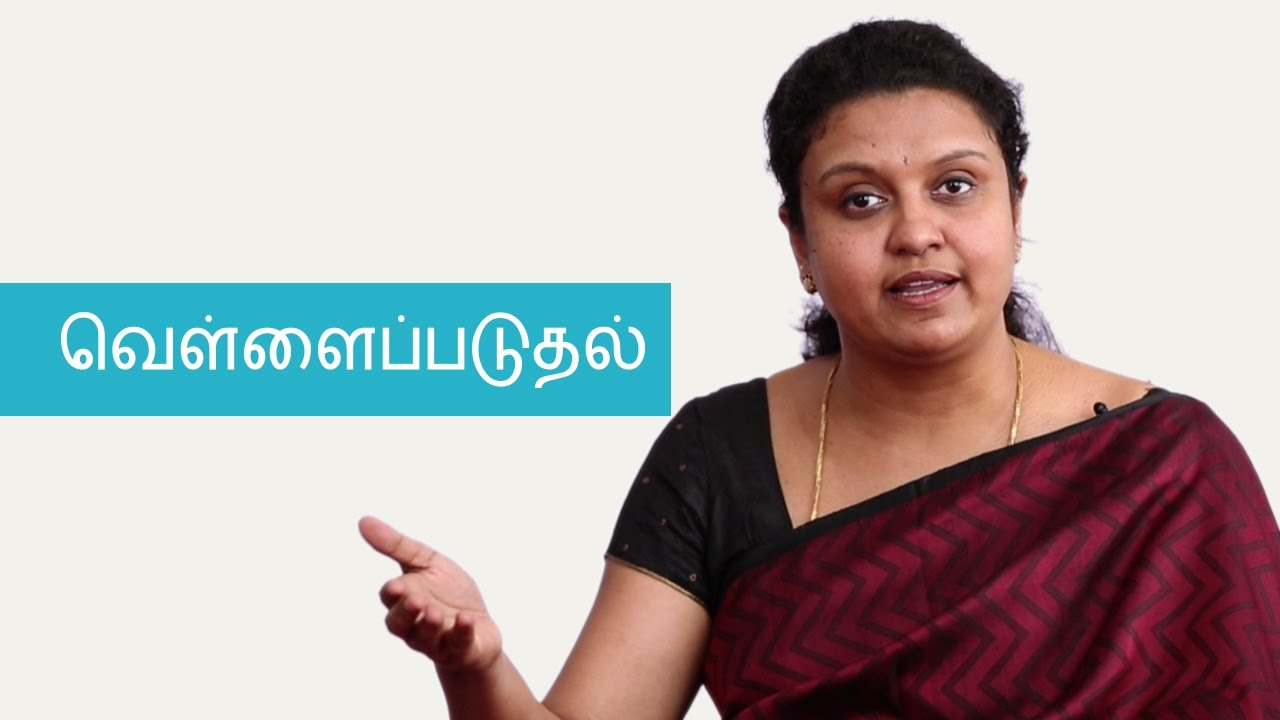 Tamil girls vulva photos teen babe
