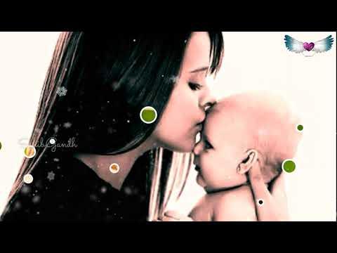 Love You Maa 💕 || WhatsApp Status || 💕 Mother Love ||  Neha Kakkar Lori Suna
