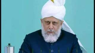 Friday Sermon: 1st January 2010 - Part 3 (Urdu)
