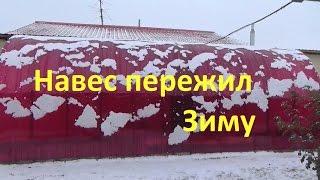 видео Крепление сотового поликарбоната — Купить в ДОМНН.РФ