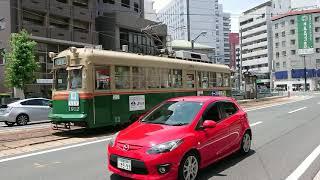 広島電鉄1900形1912号『大文字』白島発車