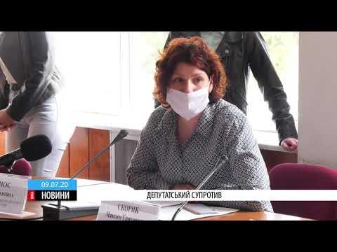 ТРК ВіККА: Депутати не відпустили секретаря міської ради та заступницю міського голови